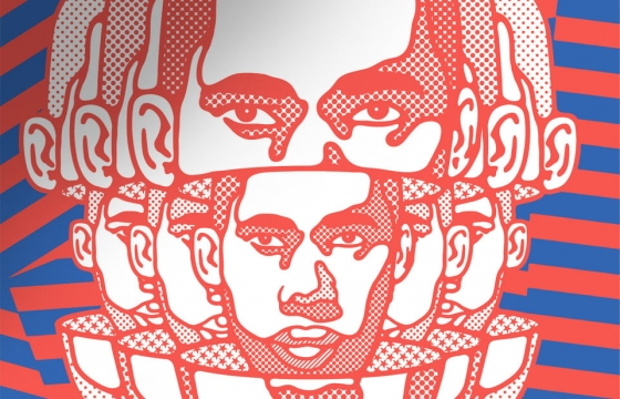 Win Tickets to See Flying Lotus @ Terminal 5, NY on May 5th or 6th