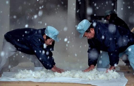 Trailer: The Birth of Saké