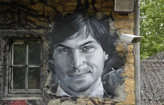 In Street Art: Steve Jobs Gets Wall'd in France