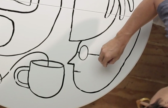 While You Were Steeping w /Geoff McFetridge