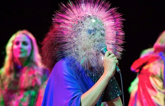 MoMA to Present Full-Scale Björk Retrospective