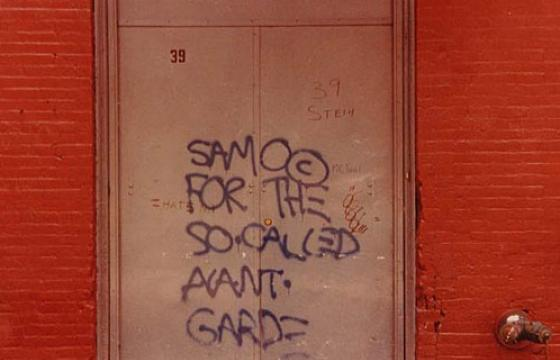 SAMO© Graffiti Shot by Henry Flynt Circa 1979