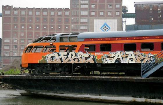 Hert x Atak on an out of service passenger train