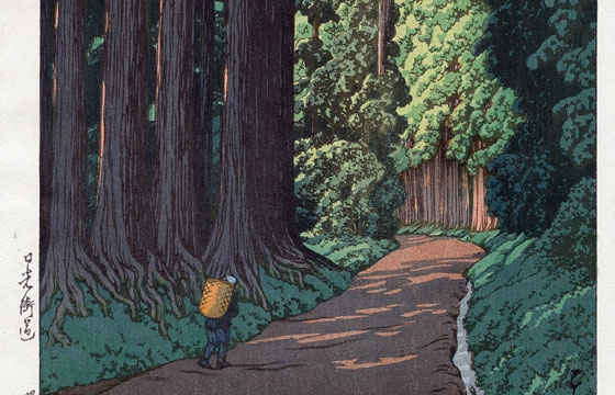 Landscape Prints from Hasui Kawase