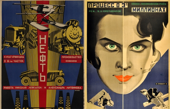 Soviet Posters of the Silent Screen @ GRAD, London