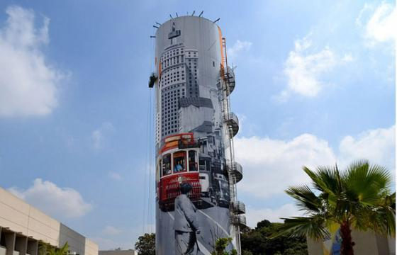 Eduardo Kobra Tower in San Paulo