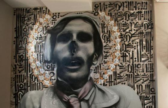 """Memento Mori"" by Mac x Retna"