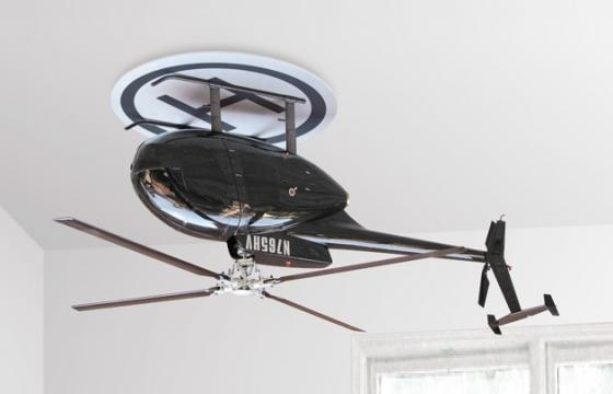 The Upside Down Helicopter Ceiling Fan
